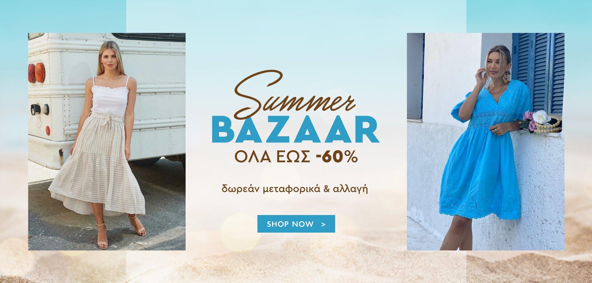 Summer Bazaar