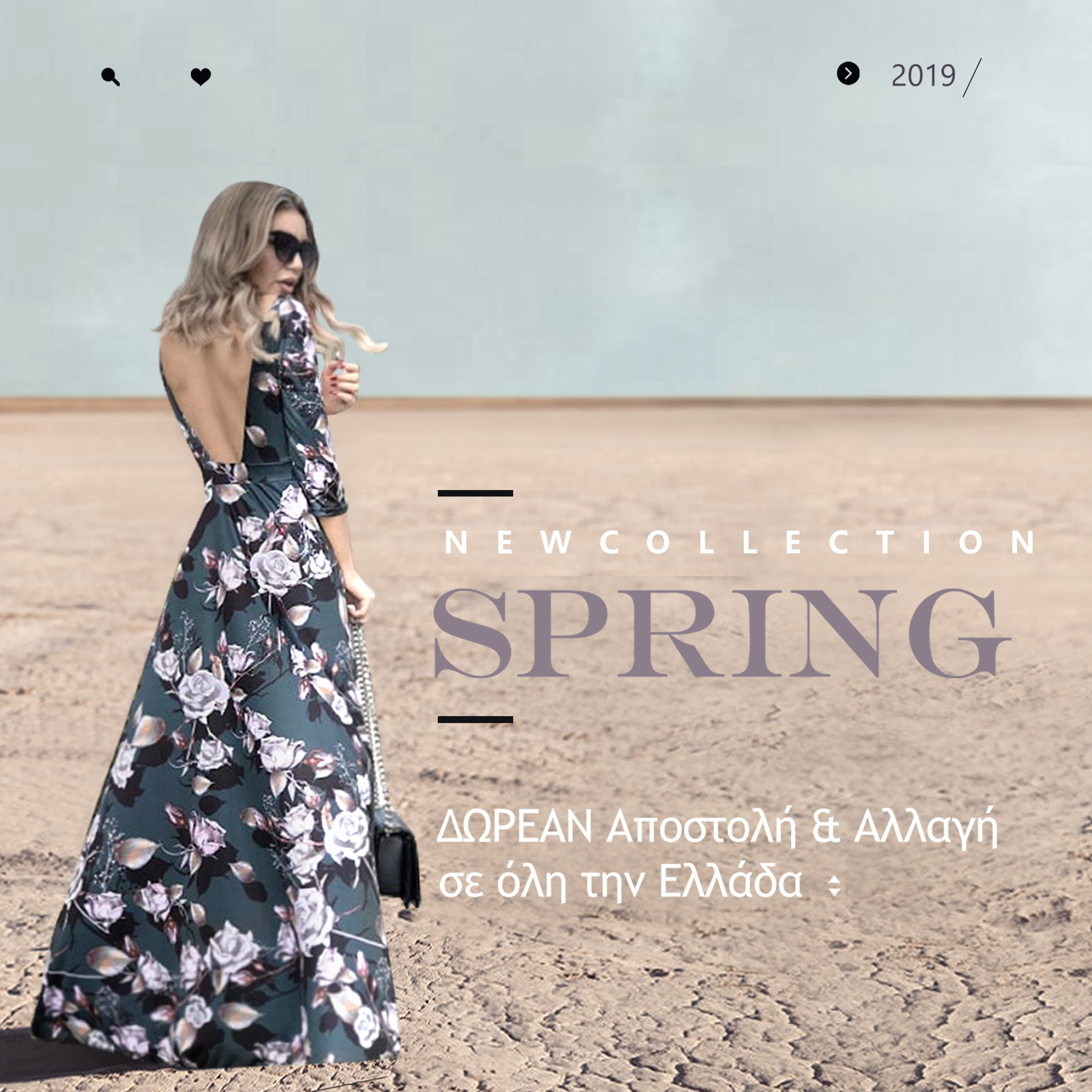 Μοντέρνα γυναικεία ρούχα Online  4ce5d644322